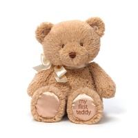 Gund - My First Teddy Tan 25cm