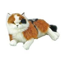 Bocchetta - Marmalade Calico Cat Plush Toy 33cm